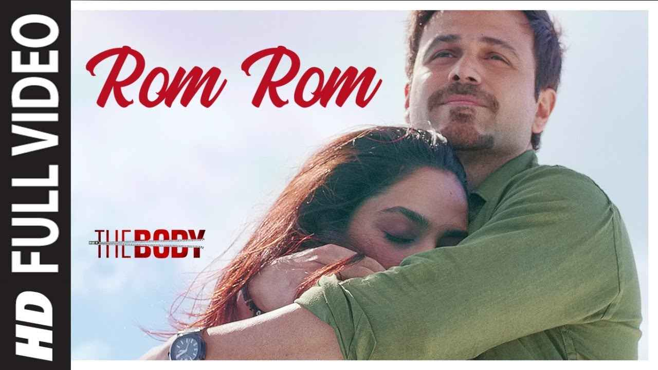 Rom Rom Song Lyrics