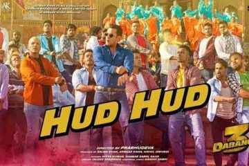 Hud Hud Song Lyrics Dabangg 3