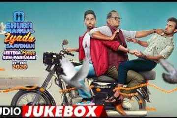 Full Album: Shubh Mangal Zyada Saavdhan | Ayushmann K, Jeetu | Audio Jukebox | Movie In Cinemas