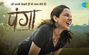 Dil Ne Kaha Reprise Panga Movie