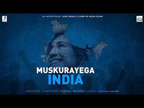 Corona Virus Song Lyrics Muskurayega India