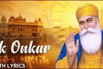 Ek Onkar Satnam Full Lyrics And Meaning