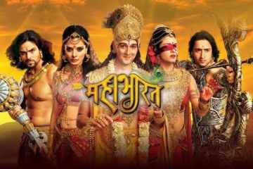 Mahabharat Serial Title Song Lyrics