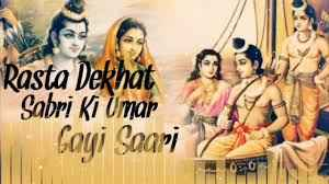 Ramayan Rasta Dekhat Sabri Lyrics in Hindi