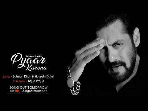 Salman Khan Pyar Karona Lyrics