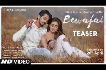 Bewafai Song Lyrics by Rochak Kohli