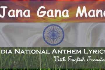 Indian National Anthem Meaning and Lyrics