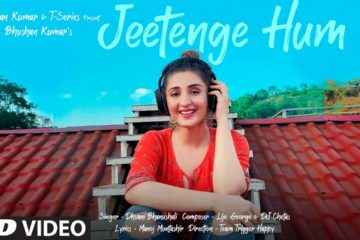 Jitenge Hum Song Lyrics by Dhavani Bhanushali