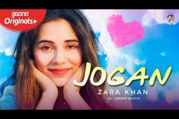 Hindi Song Jogan Lyrics by Zara Khan