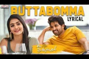 Buttabomma Song Lyrics in Telugu