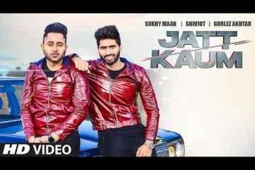Punjabi Song Jatt Kaum Lyrics by Shivjot
