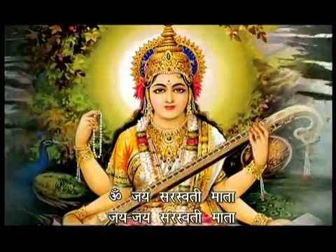 Saraswati Mata Aarti Lyrics in Hindi