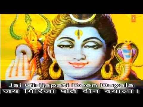 Shiv Chalisa Lyrics in Hindi text