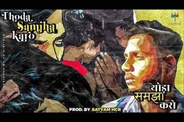 Thoda Samjha Karo Lyrics King