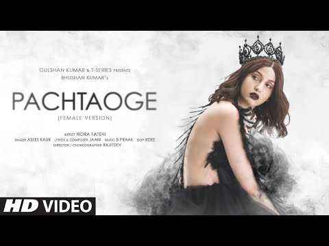 New Pachtaoge Lyrics By Asees Kaur