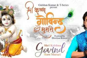 Krishna Govind Lyrics by Jubin Nautiyal