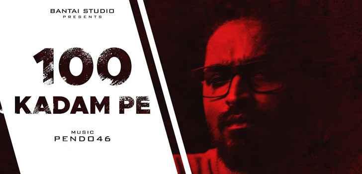 Emiway 100 Kadam Pe Lyrics