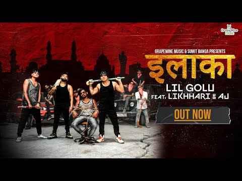 Lil Golu Ilaaka Lyrics