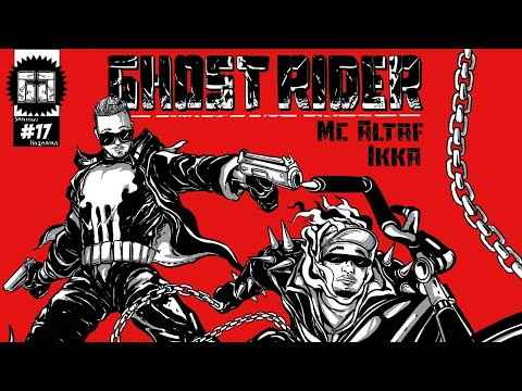 Ikka Ghost Rider Lyrics