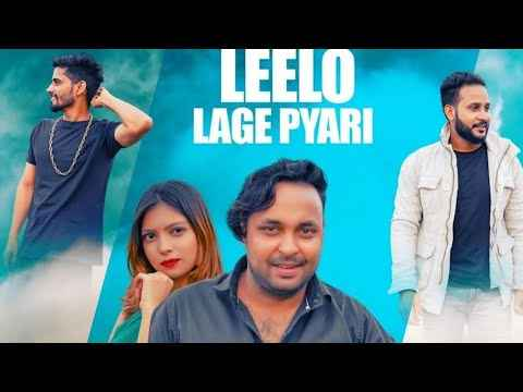 Leelo Lage Pyari Haryani Song Lyrics