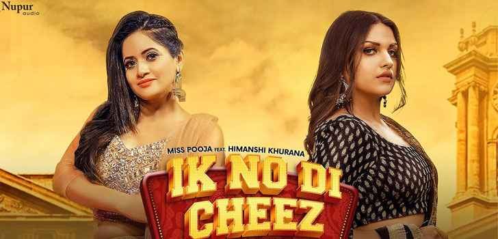 Miss Pooja Ik No Di Cheez Lyrics