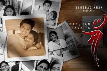 Darshan Raval Maa Lyrics