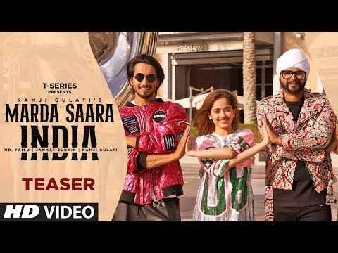 Jannat Zubair Marda Saara India Lyrics