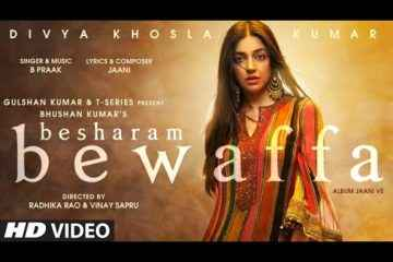 Besharam Bewaffa Guitar Chords B Praak