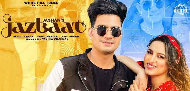 Jashan Jazbaat MP3 Song Download