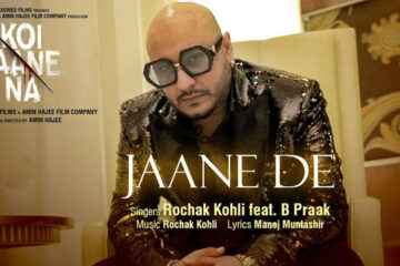 B Praak Jaane De Lyrics
