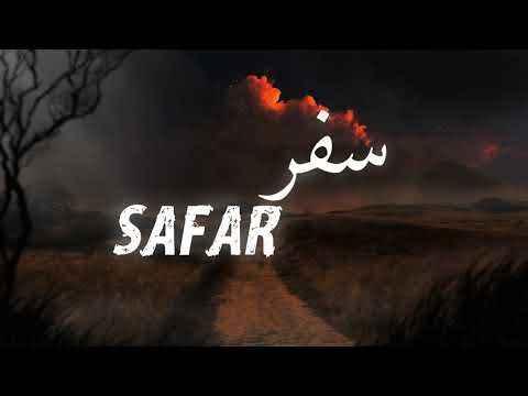 SAFAR Talhah Yunus Rap lyrics