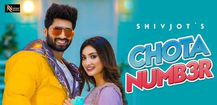 Shivjot Chota Number Lyrics